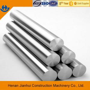 China good price and high quality 2618 round  aluminum bar from china on sale