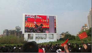 China Outdoor High Definition LED Screen , 600W P10 Waterproof Video LED display on sale