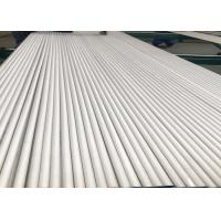 304 / 304L Stainless Steel Sanitary Tubing Heavy Wall With Good Heat Resistant