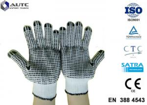 China Click PPE Safety Gloves Multi Function , Cotton Hand Gloves For Industrial Use on sale