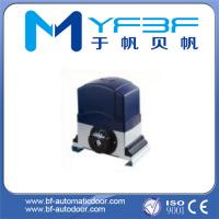 China Automatic Sliding Gate Kit on sale