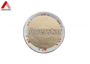 China Off White Crystal Powder Growth Regulators In Plant Tissue Culture N6-(2-Isopentenyl)adenine 2-IP 99% TC on sale
