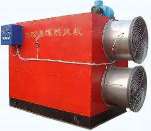 China Auto Oil-burning Heating Machine for poultry on sale