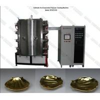 Shell Shaped  Ceramic Coating Equipment TiN Gold Basin Ion Plating System