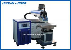 China 400 Watt Mould Laser Welding Machine , YAG Laser Welding Machine With CCD on sale