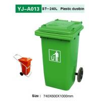 240L Outdoor plastic bins & trash can with double wheels and Lid in HDPE