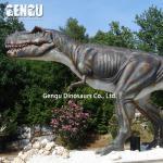 T-Rex(AD-339)
