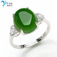 New Style Hetian Jasper Female Rings,925 Sterling Silver inlaid with Natural Jade