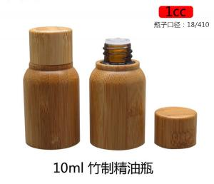 China empty 0.33 ounce 10ML medicine bamboo cosmetic oil bottle on sale