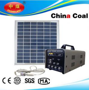China 20w solar Panel small size solar power generator for home use on sale