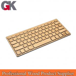 China 88 keys wood keyboard on sale