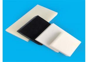China 30mm thick extruded polypropylene plastic rigid blocks snow white color on sale