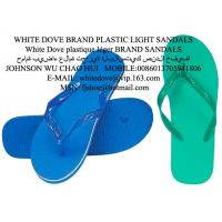 2013 white dove promotional wholesale inexpensive 790 slipper for men 6