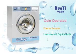 China Commercial Laundry Coin Operating Washing Machine Extractor 12kg To 20kg on sale
