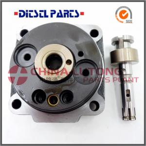 Bosch Replacement Head Rotor 1 468 336 464 6Cyl/12mm/Right