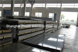 China 321 stainless steel plate cold rolled 1000mm 1500mm stainless steel checkered sheet on sale