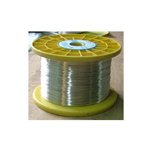 China 0.10mm Copper Clad Aluminum Wire X7 TCCA strands for lead wire / Power supply pin on sale