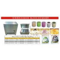 block ice maker/solid ice maker/shaved ice maker/snow flake ice maker/taiwanese flavored ice maker/Milk Kakigori maker