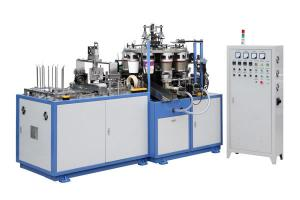 China 220V / 380V 50Hz Disposable Cup Making Machine , PE Coated Paper Cup Manufacturing Machine on sale