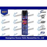 Super Effective 400ml Indoor Insect Killer Spray Lavender And Lemon Flavor