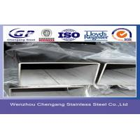 China SS Square 304L Stainless Steel Pipe / Tube Cold Rolled , Thin Wall 15mm , DIN / JIS on sale