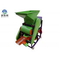 China Durable Groundnut Crushing Machine  / Groundnut Breaking Machine With Electric Motor on sale