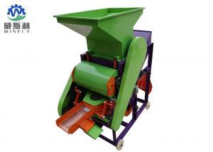 China Low Damage Rate Peanut Shell Removing Machine / Peanut Cracker Machine Labour Saving on sale