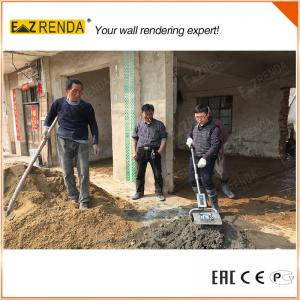 China EZ RENDA Innovative Small Mortar Mixer Patent No. ZL 2014 2079 1174. X on sale