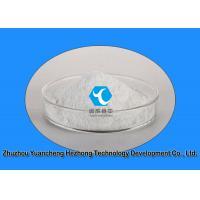 White Raw Powder Sport Nutrition Supplement Hmb-Ca 135236-72-5 for Bodybuilding