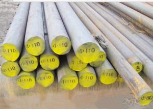 China Hot Roll Carbon Steel Galvanized Steel Round Bar 4140 42CrMo4 1.7225 SCM440 Grade on sale