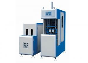 China PET Bottle Blow Moulding Machine With 2 Cavity Mould 800BPH For 0.5L Bottle on sale