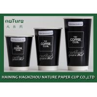 Large Personalised Paper Cups , Double Layer Disposable Paper Cups For Hot Drinks