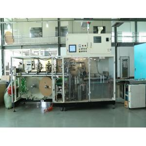 China Rolling Fim Tape Sanitary Napkin Packing Machine Three phase four wires on sale