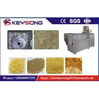 Enriched Rice Grain Processing Equipment , Artificial Rice Puff Making Machine