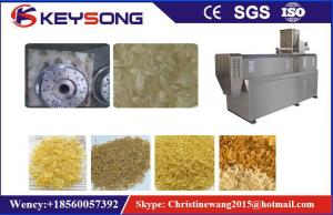 China Enriched Rice Grain Processing Equipment , Artificial Rice Puff Making Machine on sale