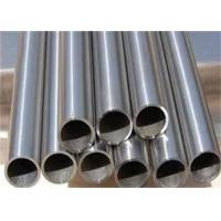 China ISO Standard Titanium Alloy Pipe Surface Treatment Annealed Condition on sale