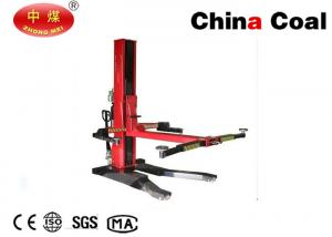 China BTC S500 Single Post Car Lift 2.5 Ton Hydraulic Single Post Car Lift on sale
