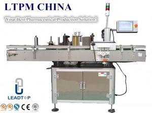 China Grande machine à étiquettes automatique verticale certificat de la CE 50HZ/60HZ d'AC220V de bouteille ronde on sale