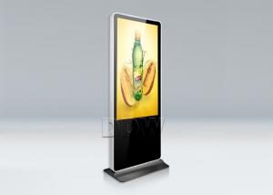 China Exterior Floor Standing LCD Digital Signage Display Touch screen , LCD Advertising Player on sale