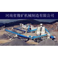China Portable Stone Crushing Machine / Concrete Coal Jaw Crusher AC Motor on sale
