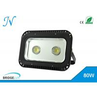 Large Waterproof Outdoor Led Flood Lights 80w For Building And Landscape