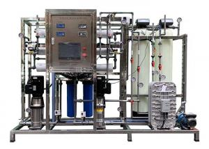 China Small RO Desalination Plant 250LPH / Two Stage RO Purifier Machine With EDI System on sale