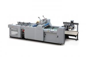 China Full Automatic Film Laminating Machine High - Speed Oil Heating on sale
