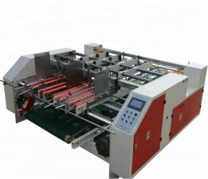 China QHFG-D Double Pieces Twin-Box Folder Gluer machine /  Color carton box making machine on sale