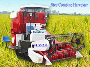 China Rice combine harvester 4LZ-2.0,Rice combine harvesting machine. on sale