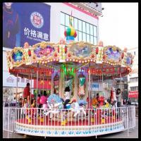 Children carnival games 8 seats zhengzhou amusement carousel