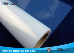 China Eco Solvent Inkjet Screen Printing Film Transparency PET Material No Ink Spreading on sale