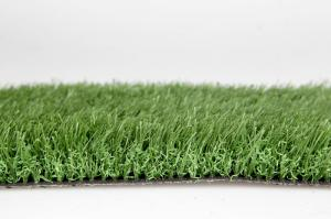 China Plastic Outdoor Artificial Grass / Polypropylene Synthetic Grass For Park Decoration on sale