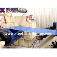 China Automatic Slitting Machine for high speed slitting rewinding steel coils on sale