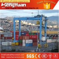Rubber Tyre Container Gantry Crane with design rain-proof equipment above the trolley